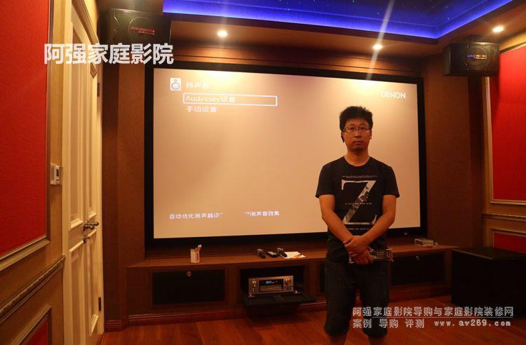 经科N4透声框架幕布案例