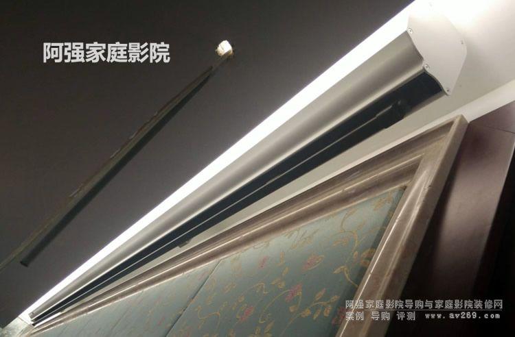JK电动幕布 150英寸电动拉线幕布