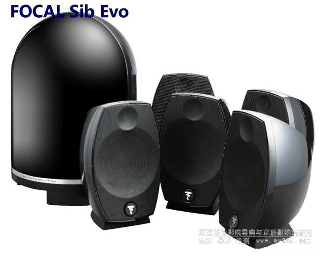 Focal推出的Sib Evo 2.0系列卫星音箱 小空间大音效