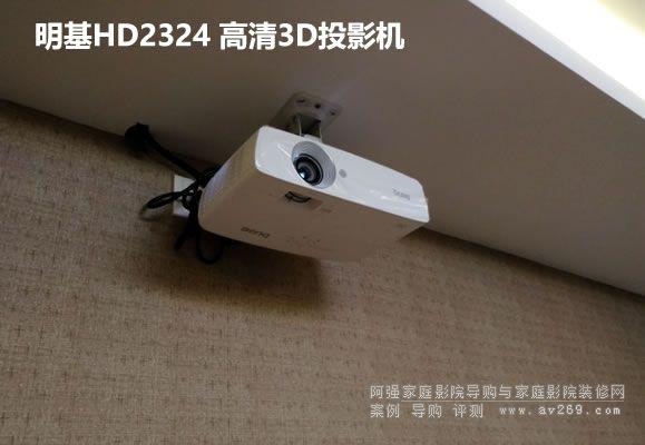 明基HD2324案例