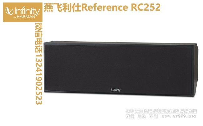 燕飞利仕RC252 中置音箱