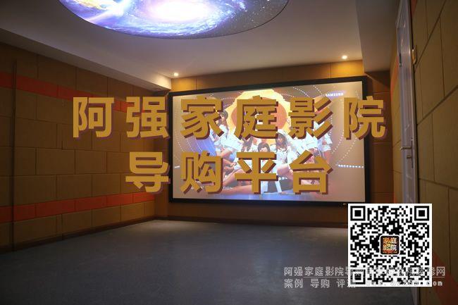 创意无限私人影院装修设计在优山美地
