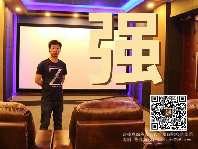 经典VS梦幻 漆园文化园家庭影院案例 JBL音箱 索尼投影机