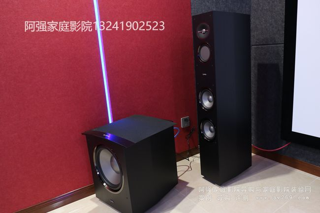 Infinity Reference R263 燕飞利仕主音箱