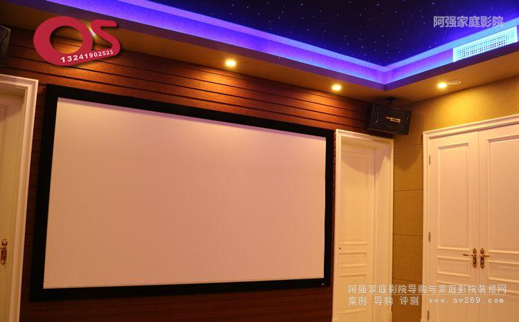 OS幕布在私人影院空间