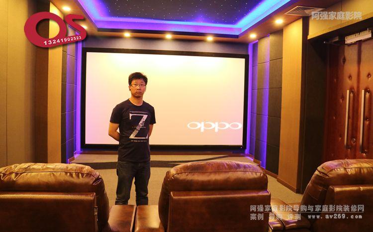 高端别墅影院系统必备OS幕布