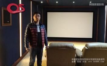 2018年高端幕布OS Screen应用安装案例汇总 高品质家庭影院专属