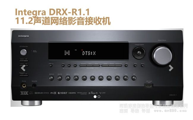 Integra DRX-R1.1 英桥功放11.2声道合并功放