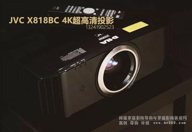 JVC X818BC 新款4K中端机 大幅优化HDR性能