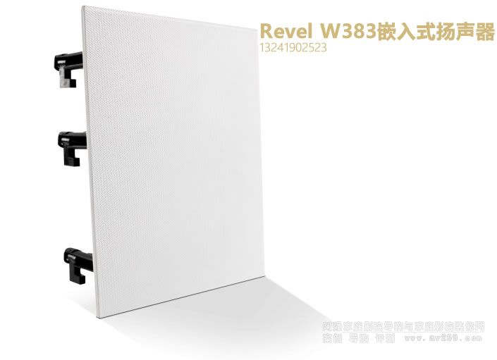 Revel W383嵌入式扬声器