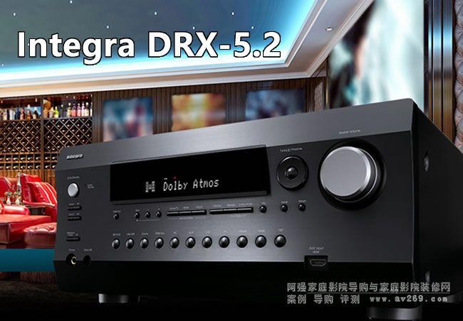 Integra DRX-5.2 9.2声道家庭影院功放