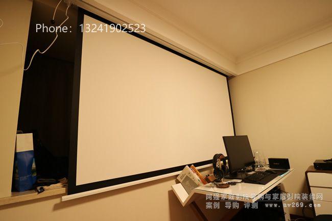 南京4K书房影院之JVC投影机和OS电动幕应用案例