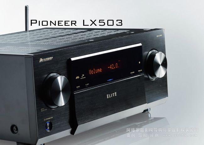 先锋功放LX503 中端全功能AV功放 9.2声道
