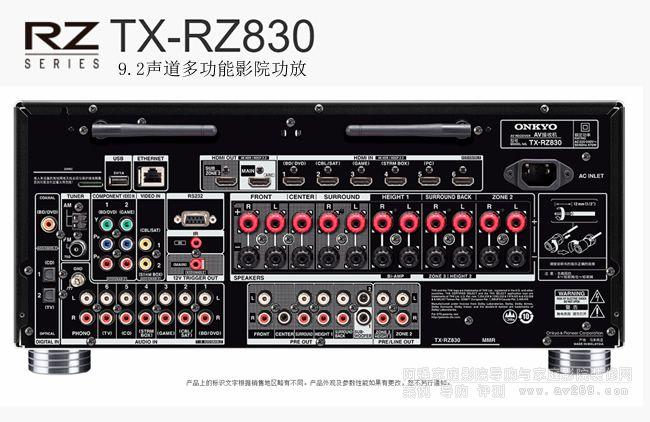安桥RZ8300功放