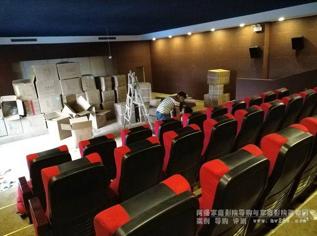 影院座椅安装现场