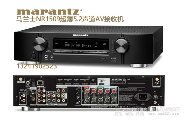 马兰士NR1509超薄5.2声道AV接收机 超薄影音功放