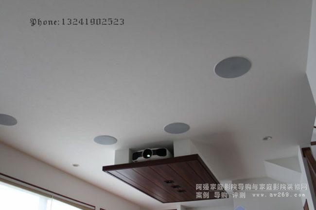 客厅影院 投影机和吸顶音箱 爱普生投影机