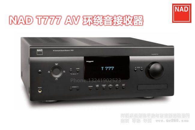 NAD T777 AV多声道放大器 NAD功放 7声道80W