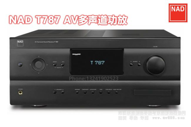 NAD T787 AV多声道功放 NAD功放 7声道120W