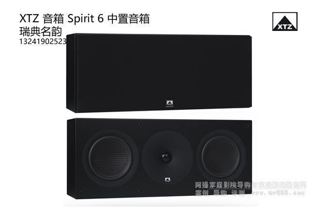 XTZ Spiri6 ���������������