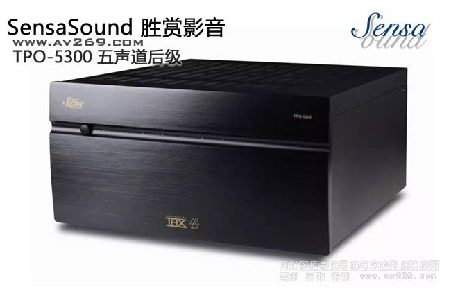 评测SensaSound TPO5300后级功放