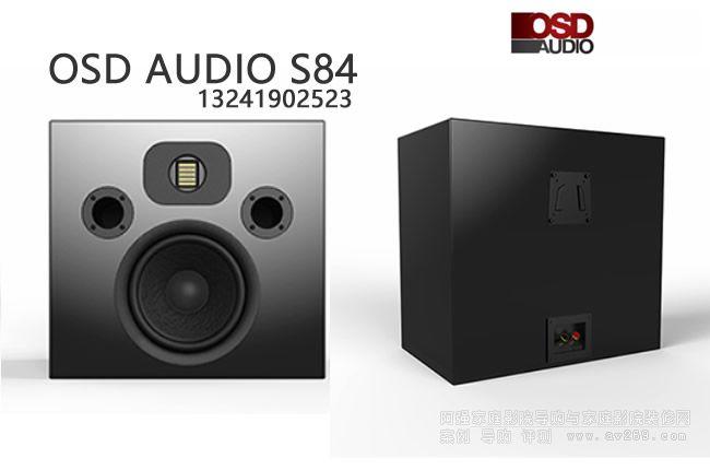 OSD音箱 OSD Audio S84二分频8寸音箱
