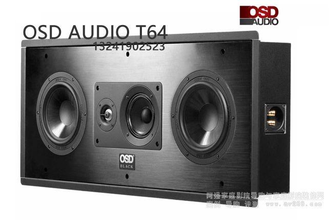 OSD音箱 OSD Audio T64三分频LCR喇叭6.5寸音箱