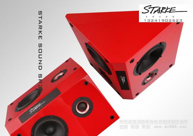 吏塔克音箱 STARKE SOUND SR3环绕音箱介绍