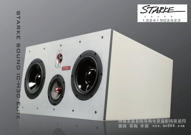 吏塔克音箱 STARKE SOUND IC-H3C Elite中置音箱
