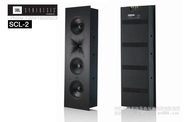 JBL音箱Synthesis SCL-2嵌入式扬声器介绍
