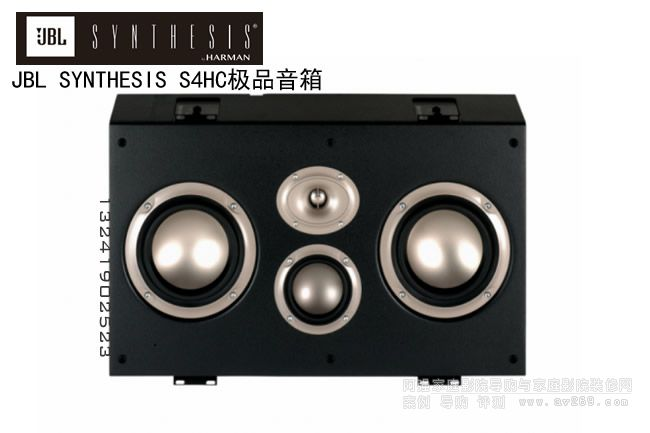 JBL SYNTHESIS S4HC极品音箱中置