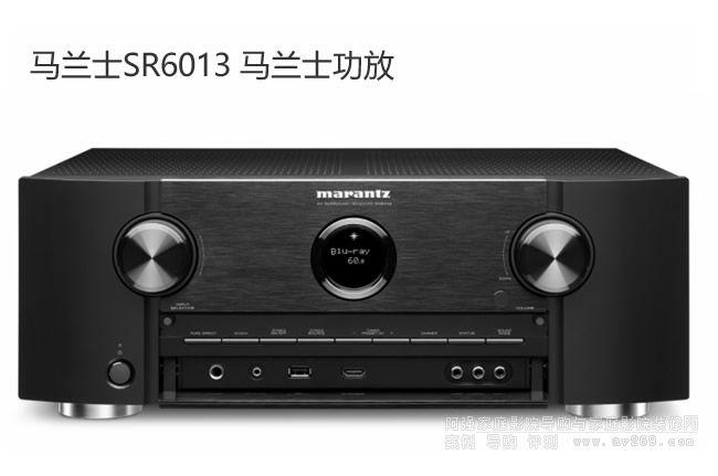 马兰士功放近期推出SR6013和SR5013两款功放