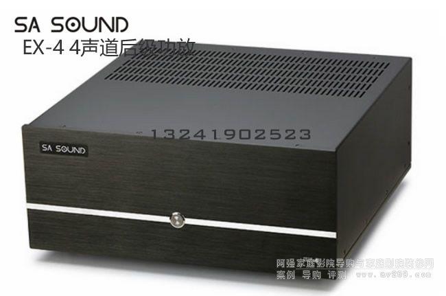 SA Sound EX-4×¼¼×Ààºó¼¶¹¦·Å