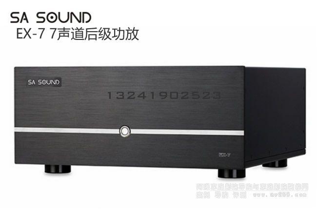 SA Sound EX-7准甲类后级功放