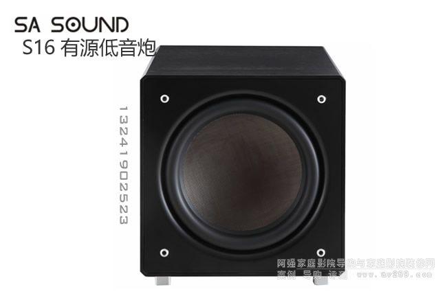 SA Sound S16 ��Դ������