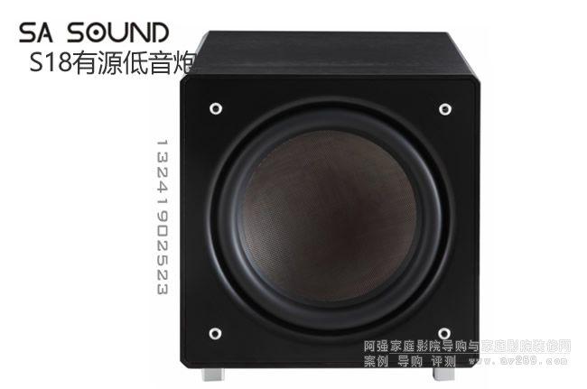SA Sound S18有源低音炮 18英寸超低音
