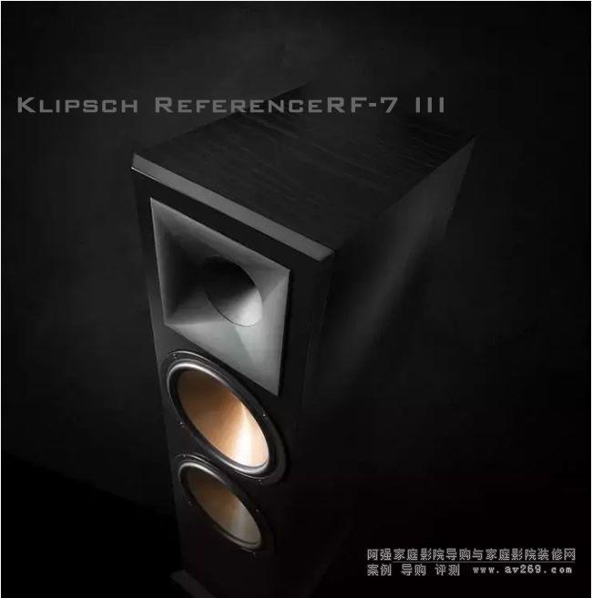 Klipsch Reference旗舰款RF-7 III