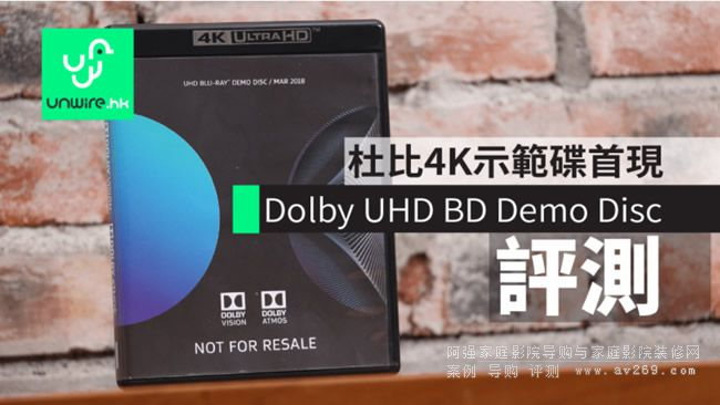 2018杜比4K示范碟介绍《Dolby UHD Blu-ray Demo Disc Mar 2018》