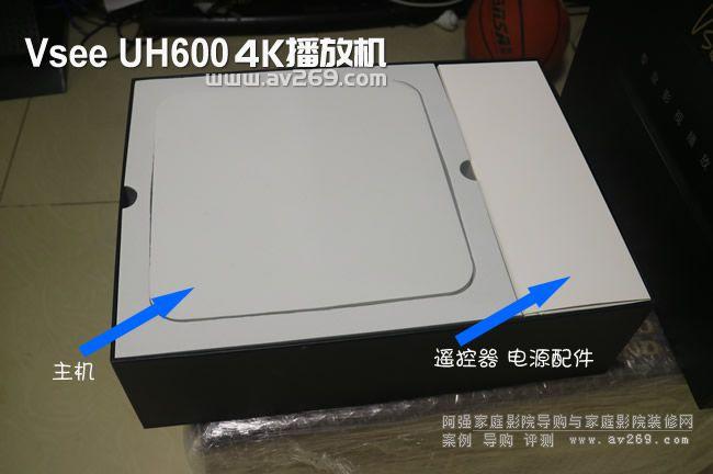 Vsee UH600包装盒
