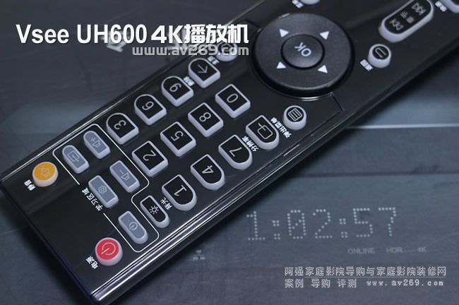 vsee uh600遥控器特写
