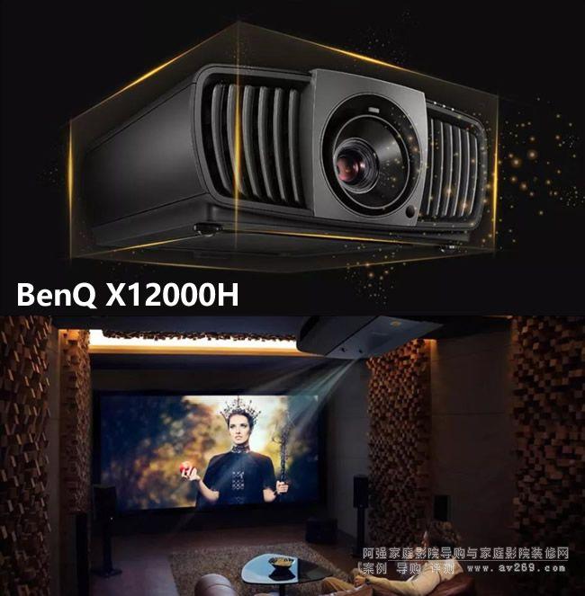 benq X12000H