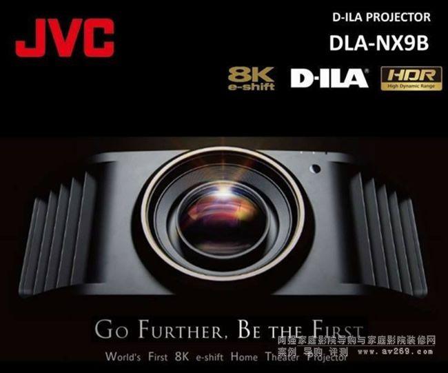 JVC DLA-NX9B