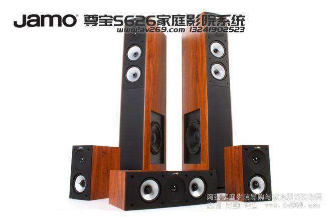 尊宝S626HCS 5声道家庭影院系统套装