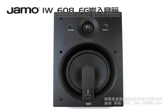 尊宝嵌入式音箱IW 608 FG