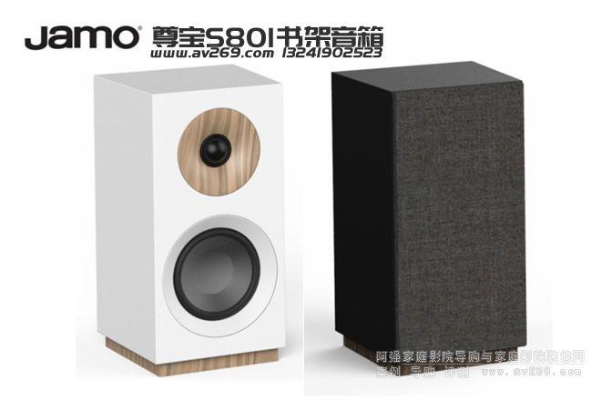尊宝S801书架音箱 尊宝环绕音箱