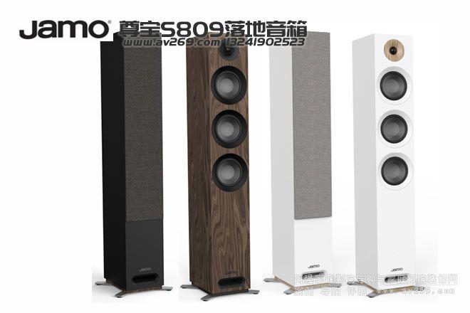 ������S809��������� JAMO S809
