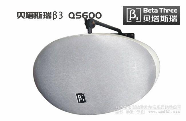 贝塔斯瑞QS1000 β3音响QS600监听级OK扩声音箱