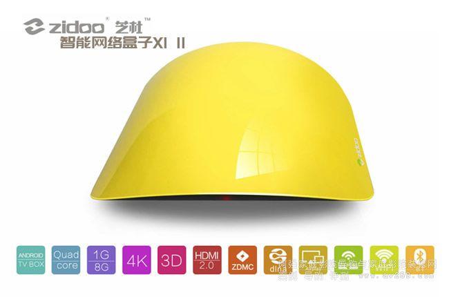 芝杜智能网络盒子X1 II zidoo