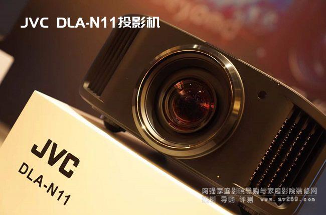 2018 JVC 4K8K投影机广州音响展发布