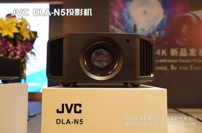 JVC DLA-N5投影机